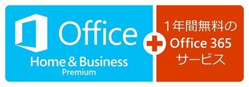 日本マイクロソフト、個人向け新 Office でプレインストール とクラウドサービスの組み合わせ
