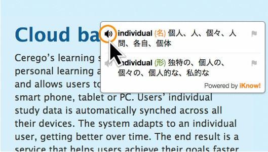 セレゴ、Chrome 対応の音声付無料オンライン英和辞書「iKnow! ポップアップ辞書」 を提供開始