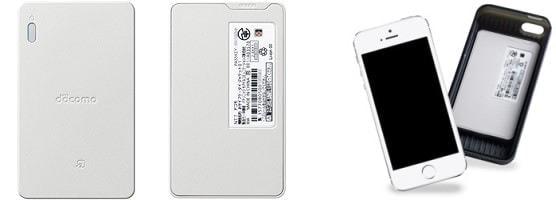 ドコモ「おサイフケータイ ジャケット01」、iPhone を「おサイフケータイ」化する FeliCa デバイス