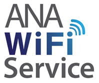 ANA も国内線に公衆 Wi-Fi を導入--2015年度内にサービス開始