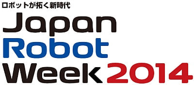 Japan Robot Week 2014 ロゴ