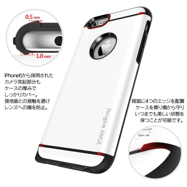 「iPhone 6」の出っ張ったカメラもこれで安心、耐衝撃ケース「Ringke MAX for iPhone6」