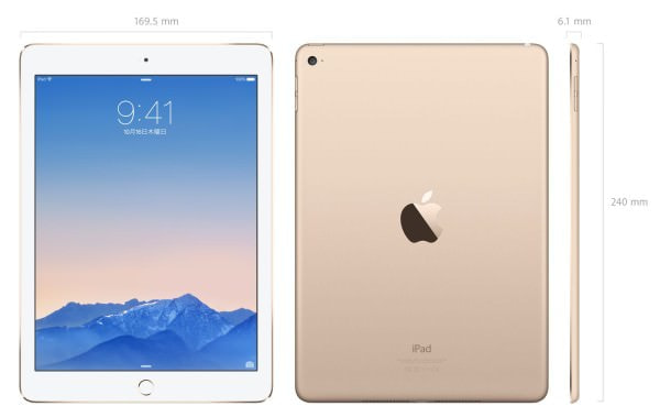 Apple、Touch ID 対応と薄く速くなった「iPad Air 2」、「iPad mini 3」はほぼ Touch ID 追加のみ