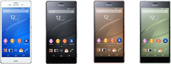 KDDI が「Xperia Z3 SOL26」を10月24日に発売、ドコモは10月23日