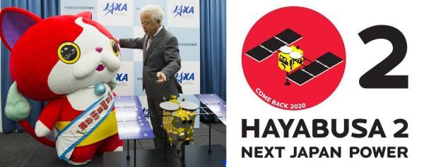 はやぶさ2の模型を前に立つジバニャン(左) はやぶさ2応援キャンペーンのロゴ(右)