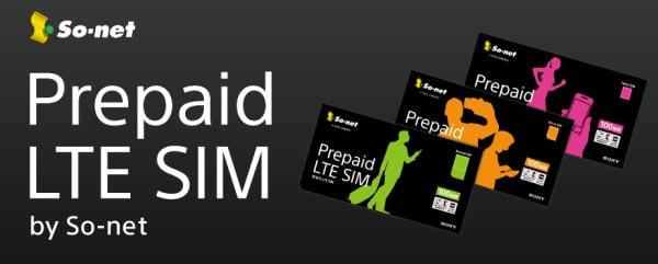 So-net、「Prepaid LTE SIM」で2.2GB の新プラン、既存プランも料金そのままでデータ容量アップ