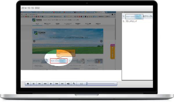 マニュアル自動作成「Dojo」で PowerPoint をインポート、バージョンアップで新機能追加