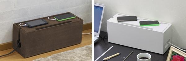 PC、AV 周りをスッキリ 使いやすさと木のぬくもり「小型ケーブルボックス」