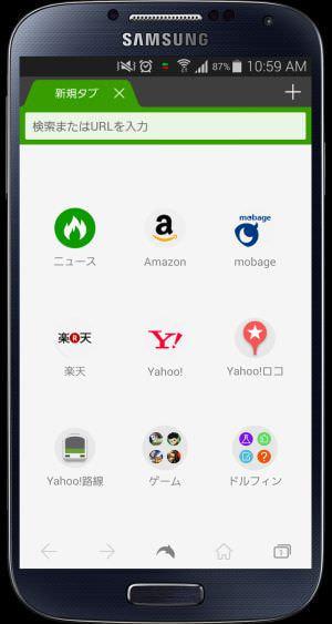 モバイル端末専用ブラウザのドルフィン、Android 版 v11.2.6JP をリリース