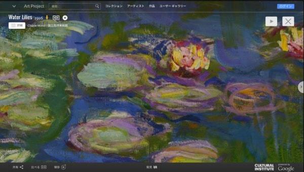 Google アートプロジェクト、モネの睡蓮など新たに1,290作品を公開