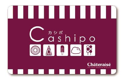 富士通 FIP、シャトレーゼに SaaS 型ポイントサービス