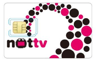 スマホ向け TV 放送 NOTTV で、IC カードプラン