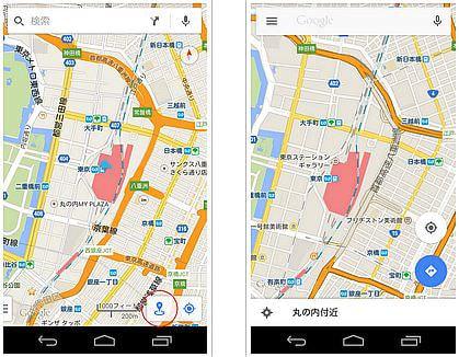 マテリアルデザインで変身、モバイル Google マップのデザインが新しくなった
