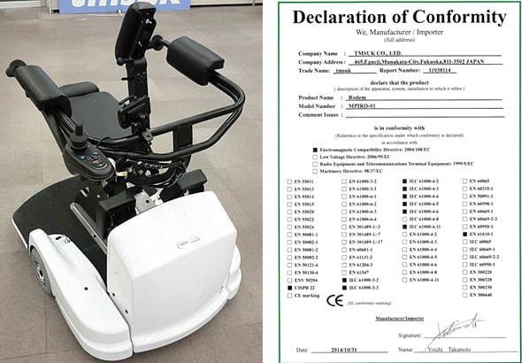 NEDO、電動車いすを開発、デンマークで実証試験