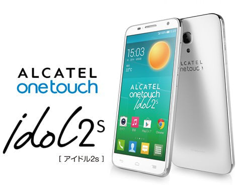 ALCATEL ONE TOUCH IDOL 2S (出典:イオン/BIGLOBE)