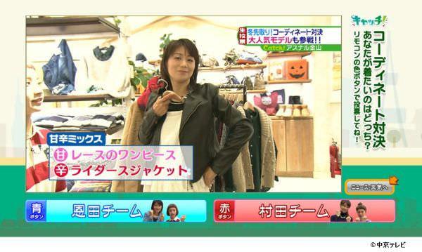中京テレビと札幌テレビ、メディアキャストのイベントメッセージ送出装置を導入