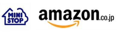 ミニストップ、Amazon.co.jp のコンビニ「店頭受取」サービスに対応