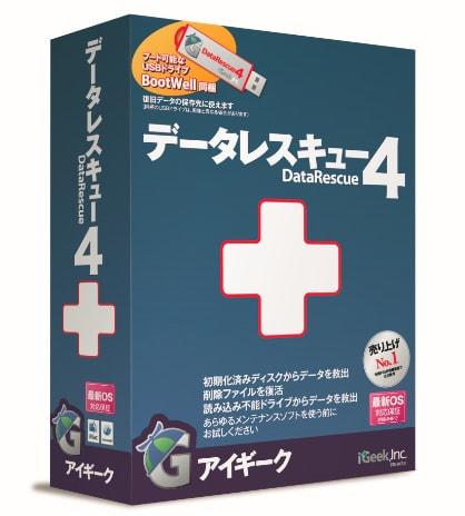 アイギーク、Mac 向けデータ復元ソフト「Data Rescue 4」日本語版を発売開始