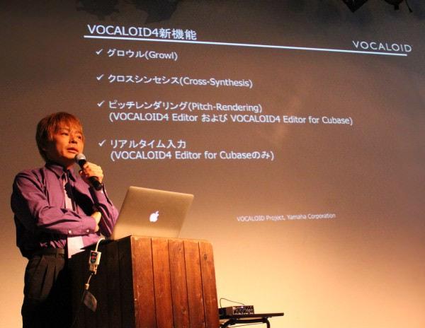 VOCALOID4 の主な新機能