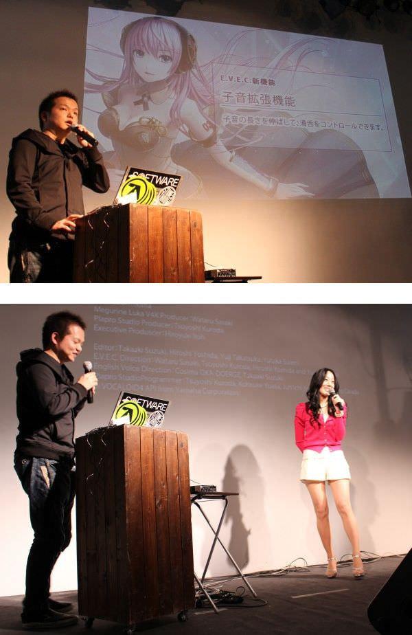 上:巡音ルカV4X のビジュアル イメージ 下:佐々木さん(左)と浅川さん(右)