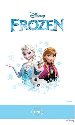 LINE の着せかえに「アナと雪の女王」が登場