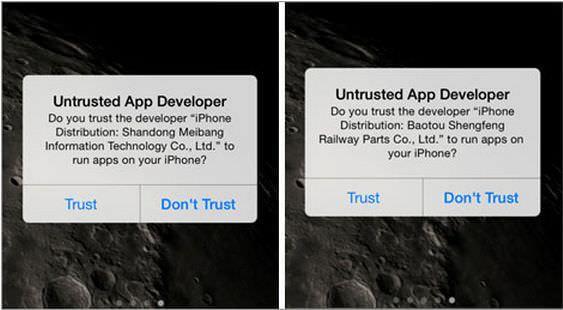 iOS が危ない、「Masque Attack」は「プロビジョニングプロファイル」を悪用するマルウェア