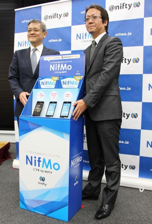 ニフティが MVNO サービス「NifMo」開始、格安スマホと一線を画し MVNO 市場の10%を狙う