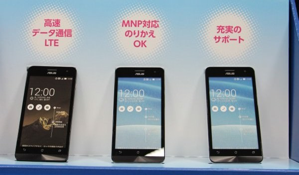 NifMo 用の第一弾スマートフォン ASUS ZenFone 5