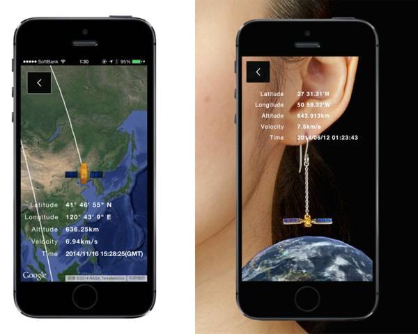 Satellite-U アプリケーション MAP 機能(左)と AR 機能(右)