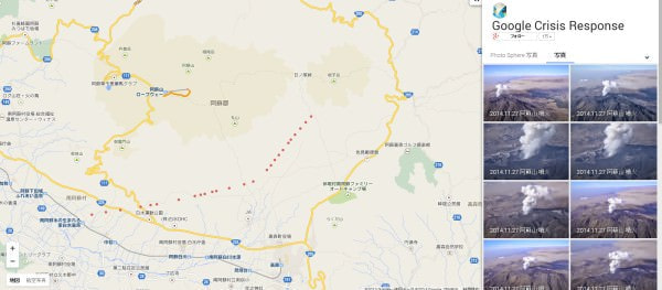 Google、噴火中の阿蘇山の航空写真を公開