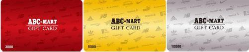 富士通 FIP、靴の ABC-MART にギフトカード ASP サービス