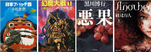 月額500円(税別)で何冊でも読める「角川文庫プレミアムクラブ」が開始