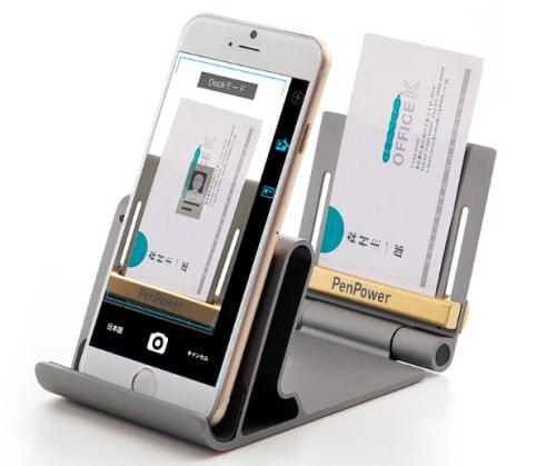 iPhone で名刺管理/データ化できる専用スタンド付き名刺リーダー