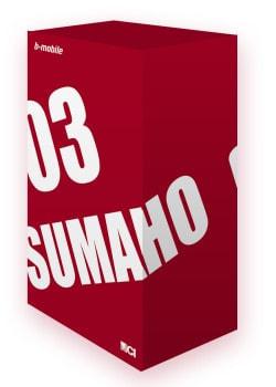 日本通信、03番号なのにスマホを12月13日から先行販売開始
