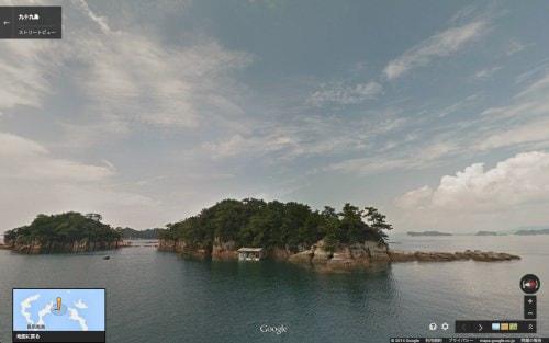 Google、九十九島や三国峠などの観光名所のストリートビュー画像を公開