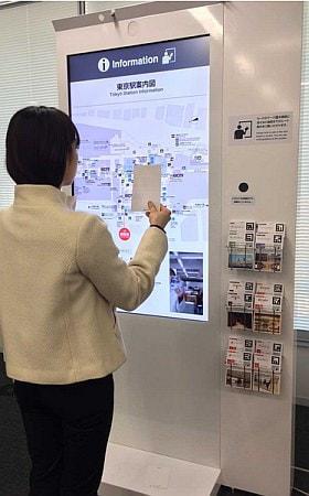 東京駅でもう迷わない--行きたい施設を一発で教えるデジタルサイネージシステム