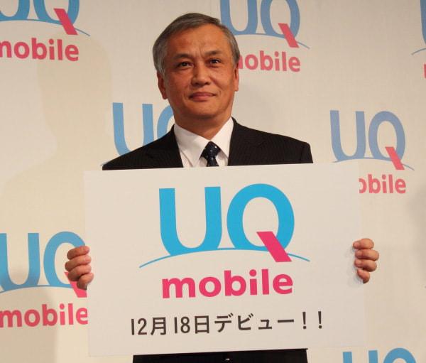 回線は KDDI グループの MVNO サービス UQ mobile