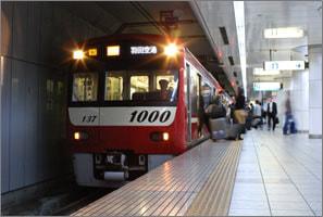 京急・空港線のトンネルで携帯電話サービス開始、羽田空港の行き帰りが便利に