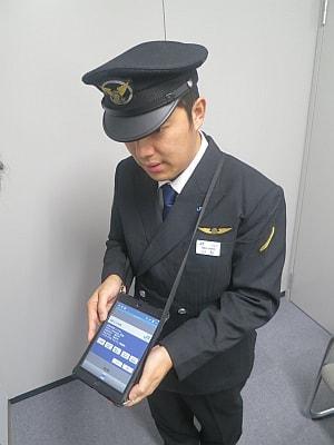 新幹線の全乗務員が iPad を携帯--JR 西日本、サービス強化の一環