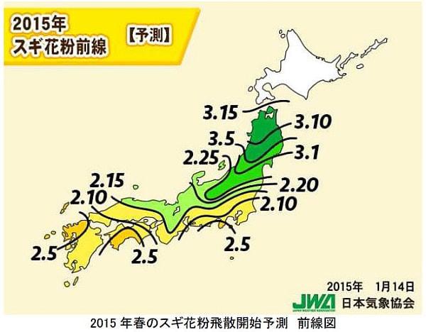 花粉シーズンまで3週間!--tenki.jp が日々の飛散予測を公開