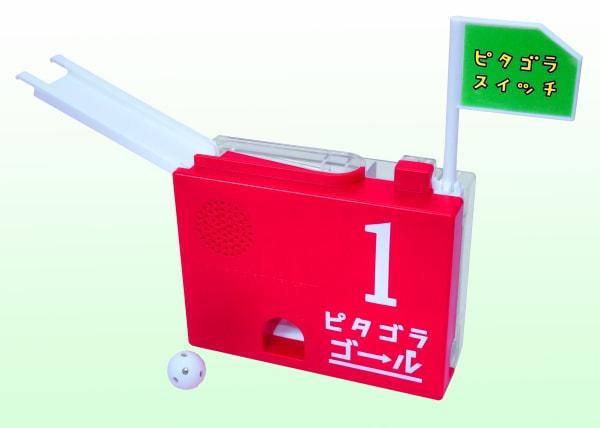 自作ピタゴラ装置で旗が立って「ピタゴラスイッチ〜♪」と鳴る!「ピタゴラ ゴール1号」発売