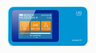 ニフティ、「@nifty WiMAX」でキャリアアグリゲーション対応ルータの予約受付開始