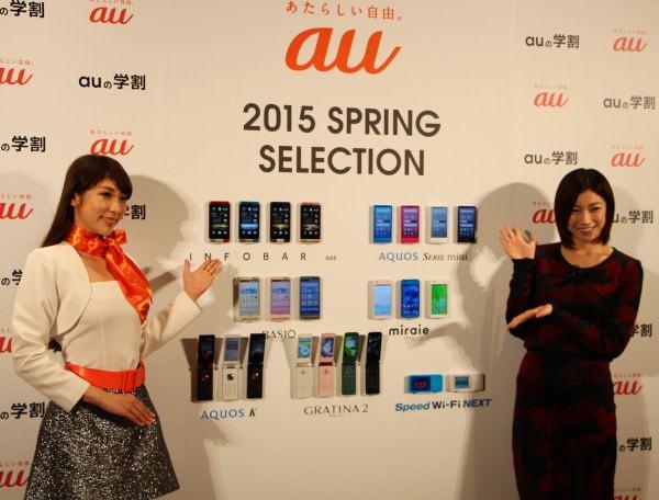 KDDI の春モデル、新型「INFOBAR」、初のシニア/ジュニア向けスマホ、Android 携帯「ガラホ」など