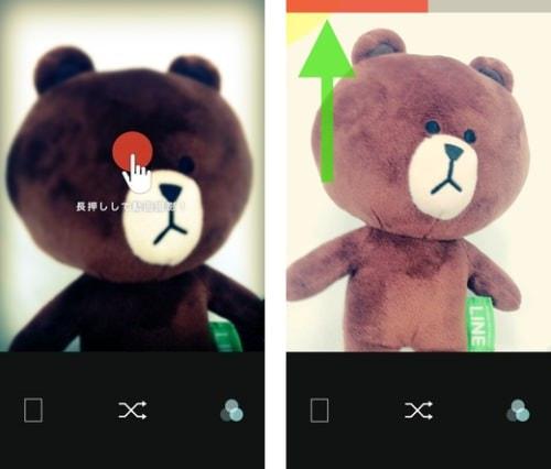 """自撮りも動画で!LINE の""""自撮り専用""""カメラアプリ「B612」"""