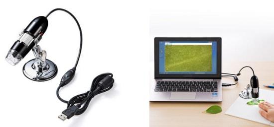パソコン画面で観察できる、光学最大200倍の USB 顕微鏡