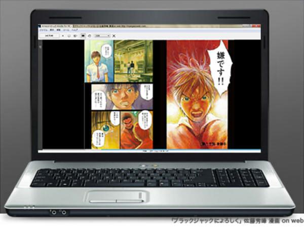 待望の和書に対応、Windows アプリ「Kindle for PC」登場