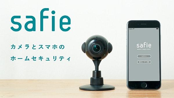 スマートフォンとカメラで安価なクラウド型防犯サービス、「Safie」カメラが予約受付開始