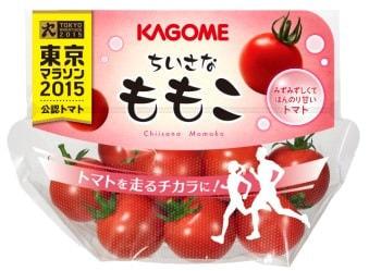 公認トマトの1つ「ちいさなももこ」