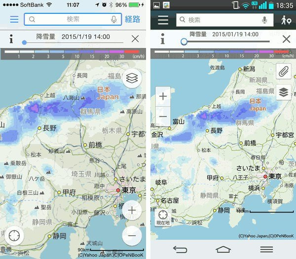 「雪はどのくらい降るの?積もってるの?」、ヤフーの「Yahoo! 地図」で確認しよう!