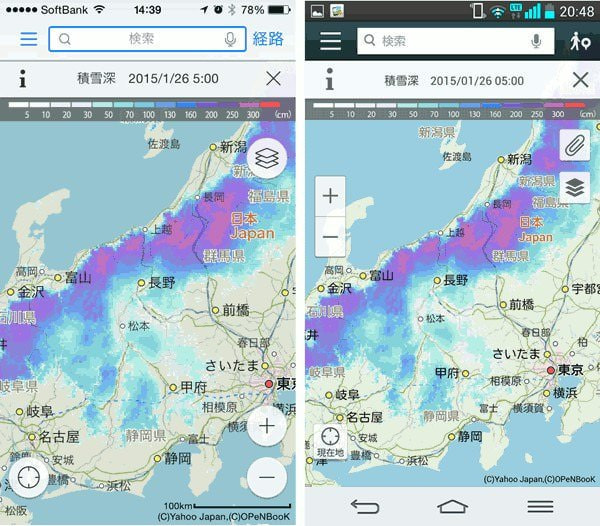 Yahoo!地図の積雪深表示